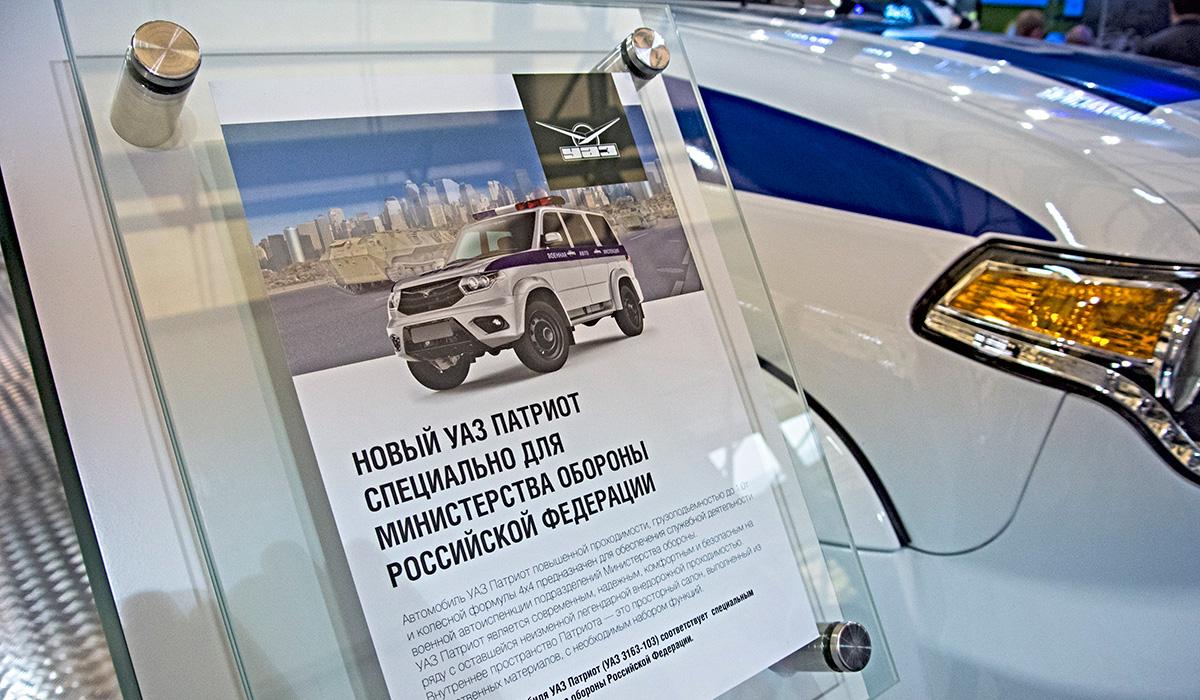 УАЗ представил новую линейку Патриот на Международном военно-техническом форуме «Армия-2015»