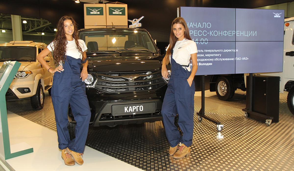 УАЗ представил линейку легких коммерческих автомобилей на выставке КомТранс-2015