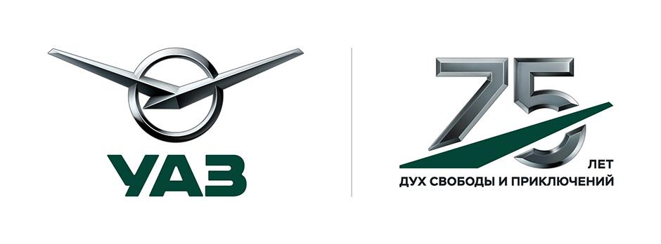 УАЗ – 75 лет в истории страны