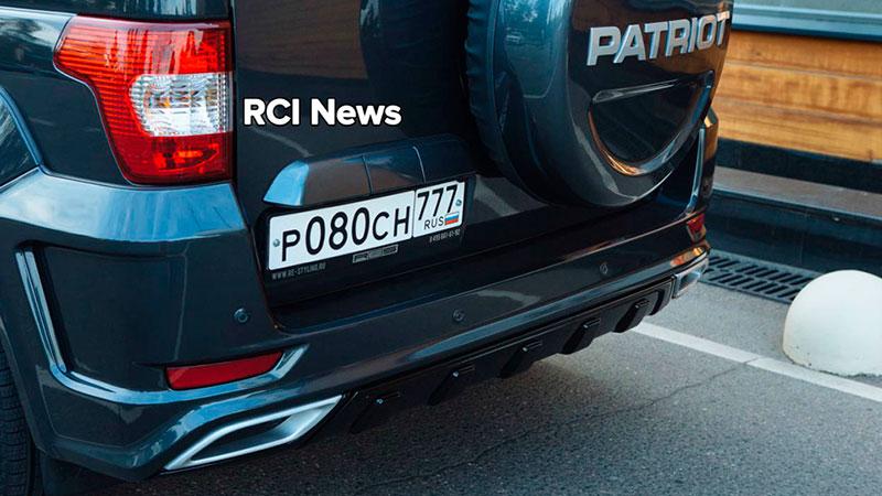 Для внедорожника УАЗ Патриот разработали премиальный обвес