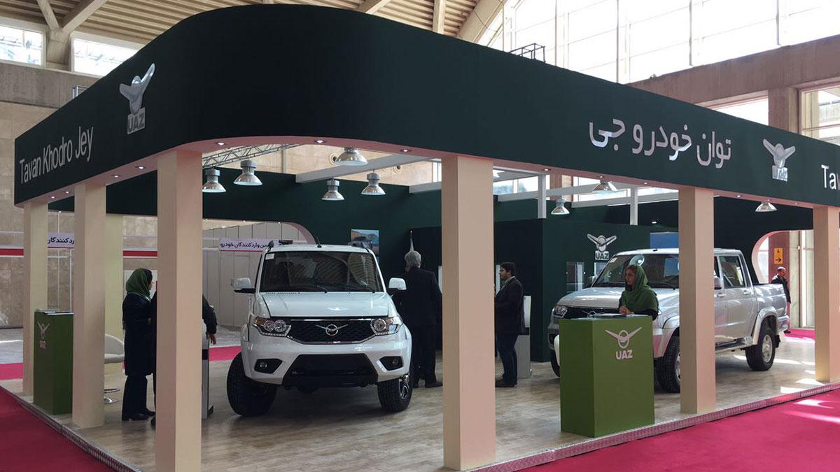 Автомобили УАЗ представлены на 1-ом Международном автосалоне Ирана