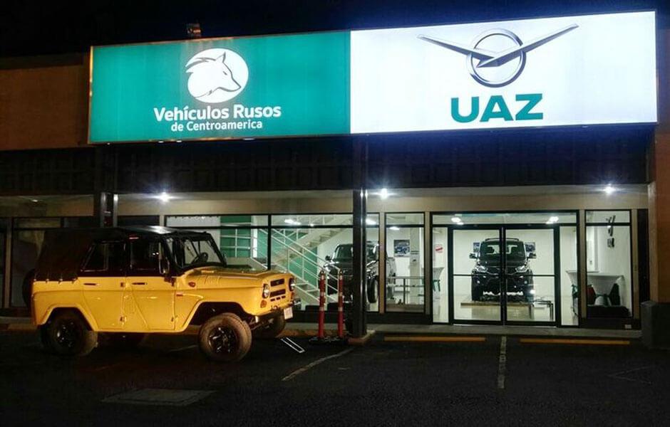 УАЗ начал экспорт автомобилей в Коста-Рику