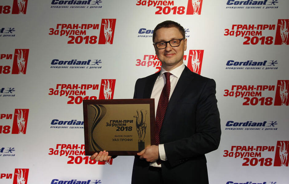 УАЗ Профи стал победителем Гран-при